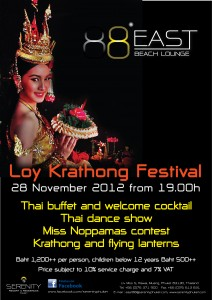 Loy Krathong 2012 at Serenity Phuket and East 88