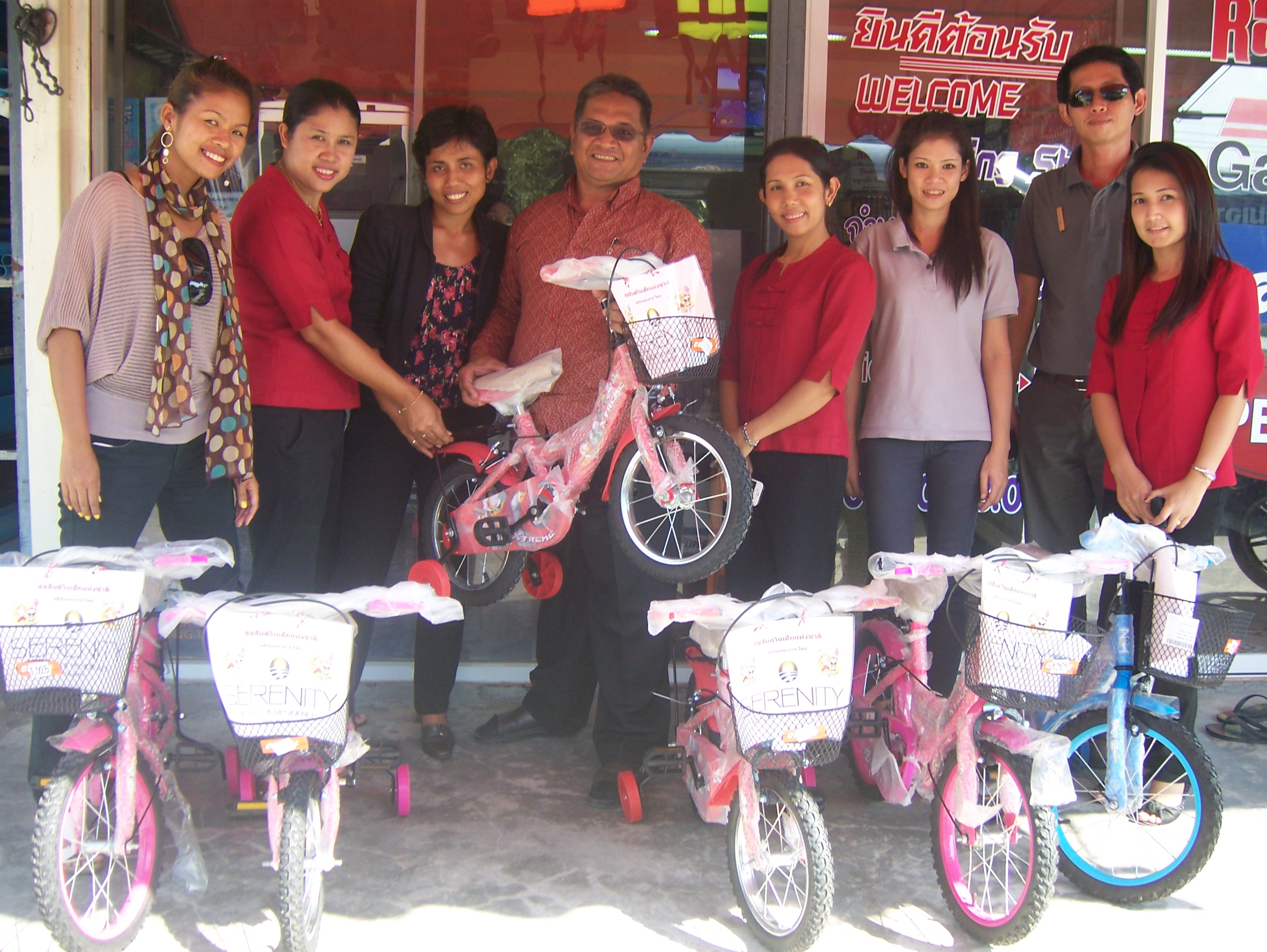 Serenity Bicycle Donation