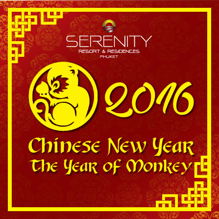 Chinese New Year 2016 at Serenity Resort & Residences