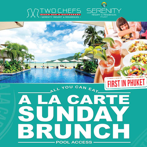 A La Carte Sunday Brunch