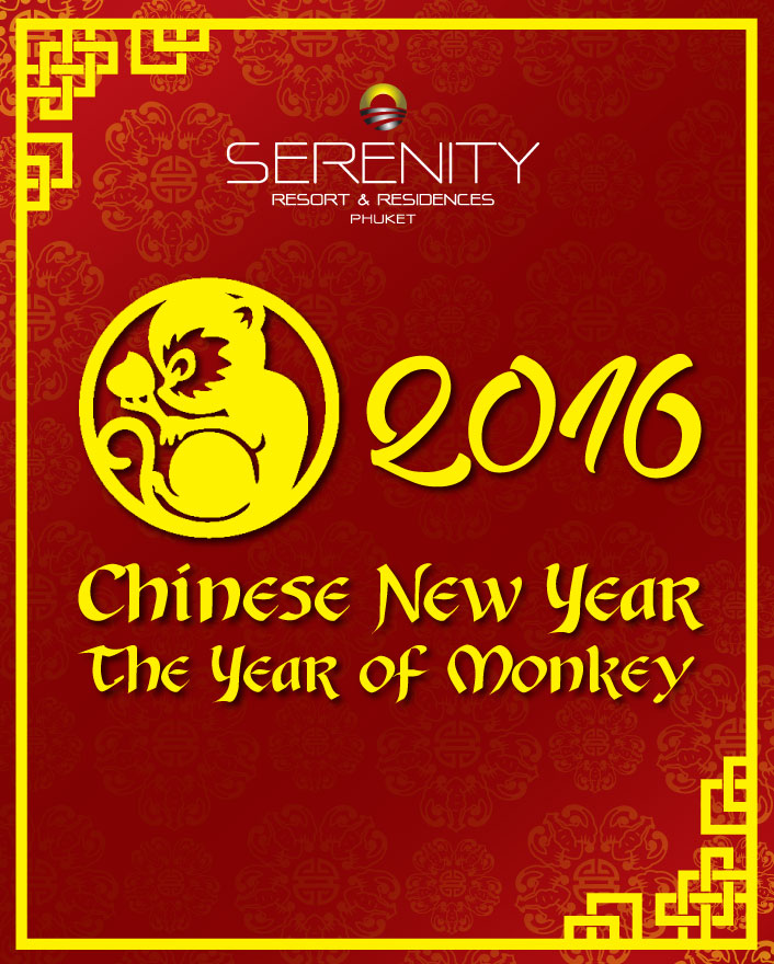 chinese new year 2016 at serenity resort residences - When Is Chinese New Year 2016